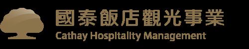 國泰飯店觀光事業 – 線上商城